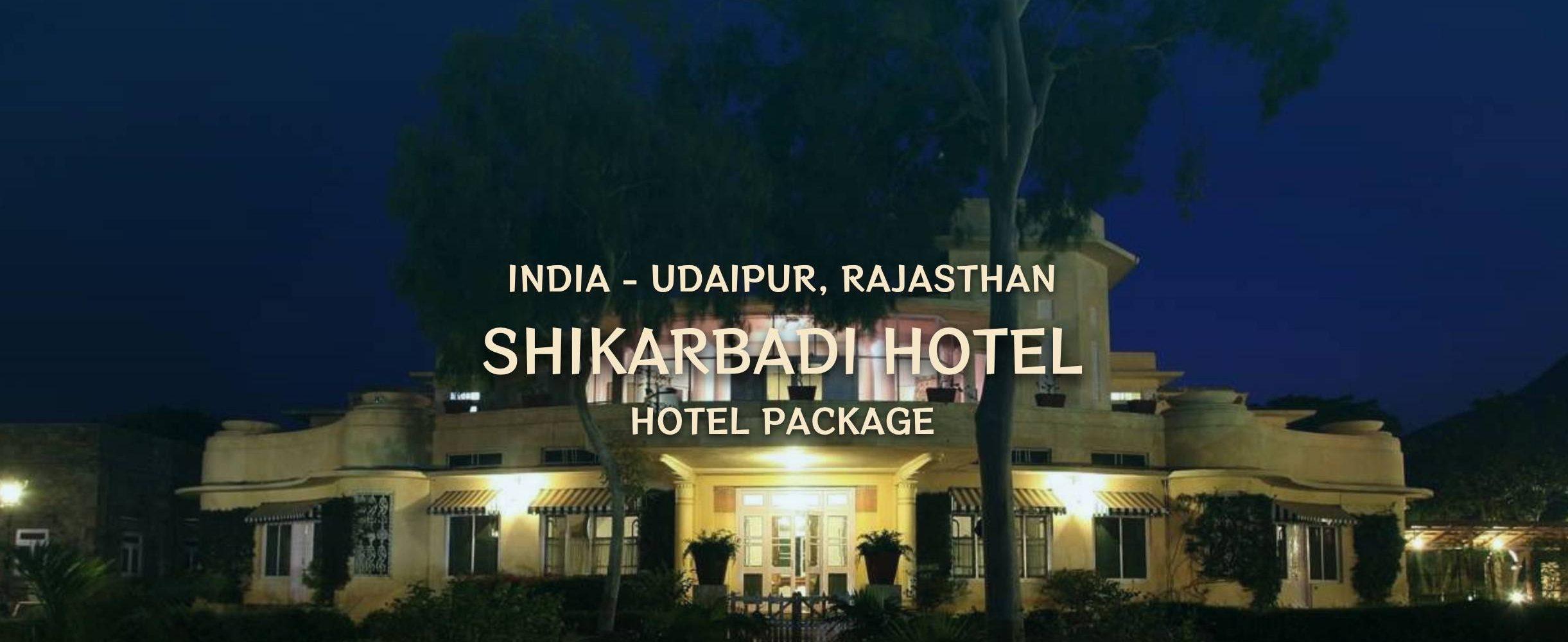 shikarbadi_rajasthan_3