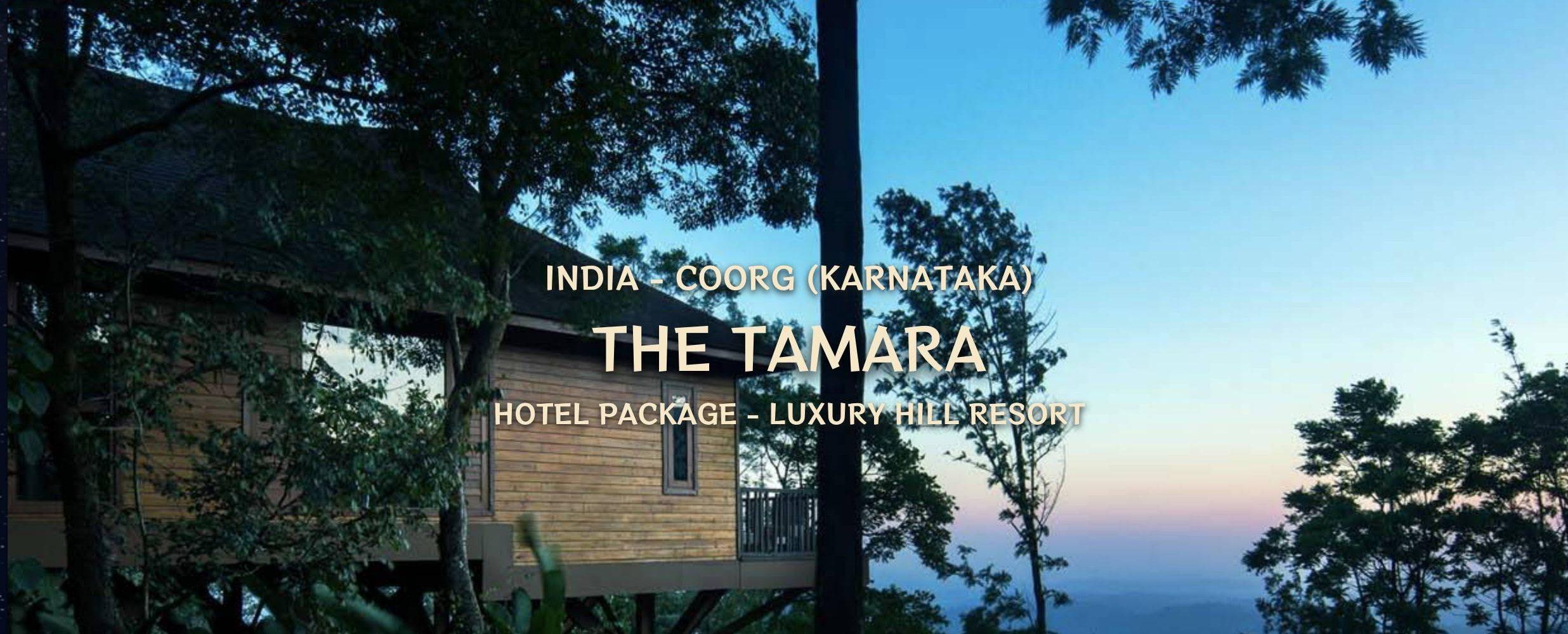 the_tamarta_coorg_3